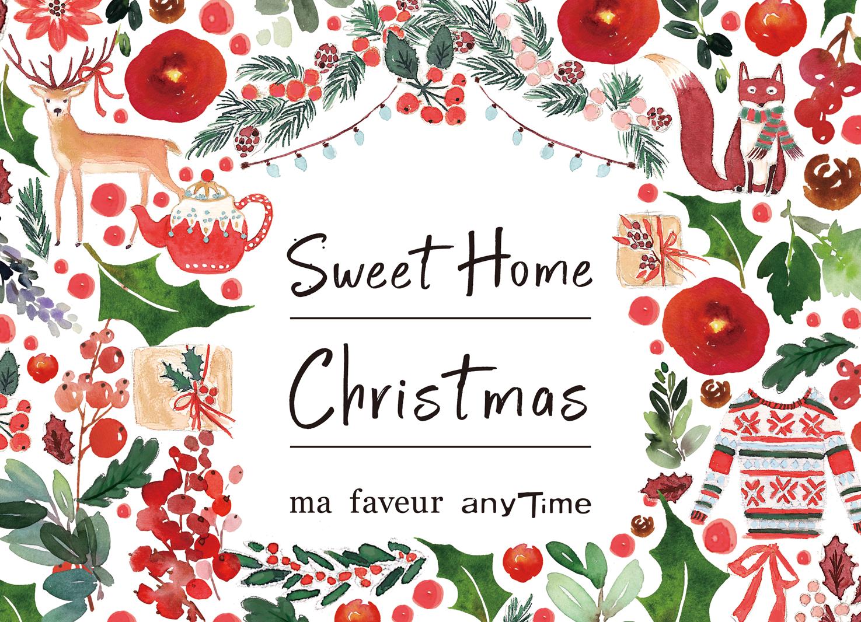 Sweet Home Christmas!!